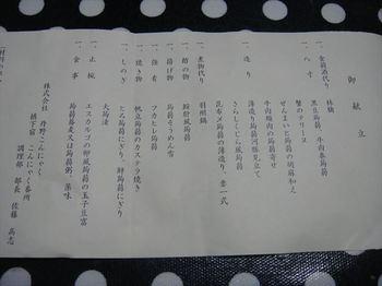 015_R.JPG