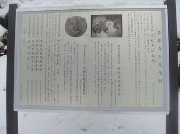 029_R.JPG