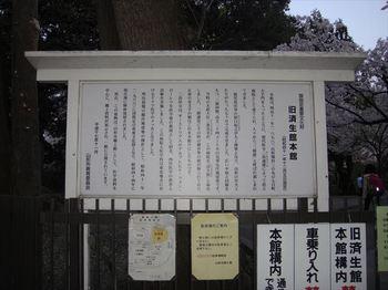 037_R.JPG