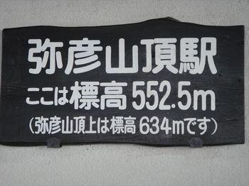 071_R.JPG