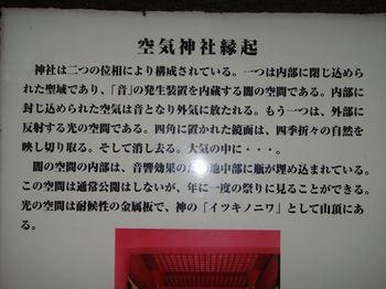 096_R.JPG