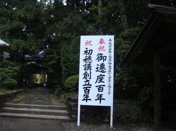 116_R.JPG