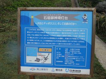 DSC00986_R.JPG