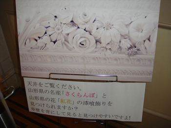 DSC00865_R.JPG
